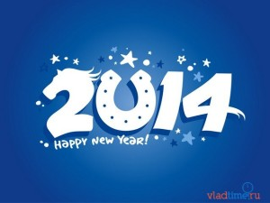 1388426502_happy_new_year_2014__a_horse