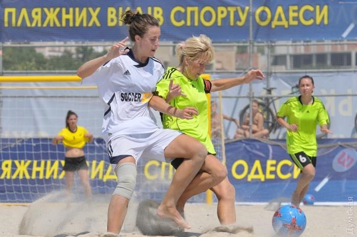 Одесса1